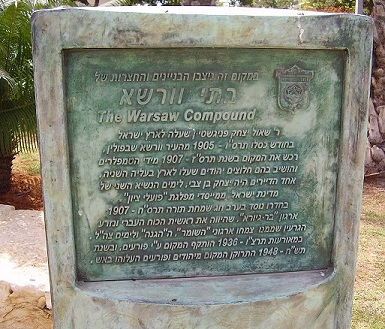 1280px_pikiwiki_israel_9198_memorial_to_warsaw_compound_in_tel_aviv